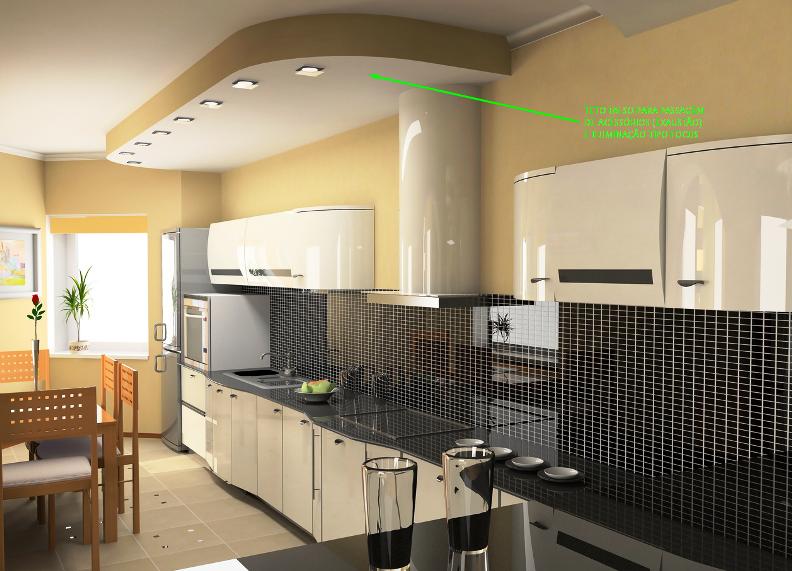 Remodelações de Cozinhas - Tetos Falsos Em Cozinhas - Tetos Falsos - Iluminação e Passagem de tubagens